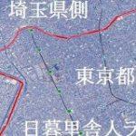 関東と関西で対応が異なる?都営や市営の交通機関にありがちな『県境手前でピタリと終点になる』現象の理由とは – Togetter