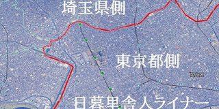 関東と関西で対応が異なる?都営や市営の交通機関にありがちな『県境手前でピタリと終点になる』現象の理由とは - Togetter