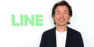 LINE、オンライン診療サービスを今夏リリース LINE Pay連携や予約機能も検討「医療格差を是正する」 - ITmedia