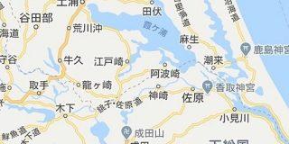 江戸時代後期の関東周辺をGoogleマップ風にしてみた地図が「昔と今つながってる」「関所って要所要所にあるんだ」など興味津々! - Togetter