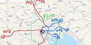 同じ「新宿から40分」でも行ける距離は大違い…首都圏の東西で発生している『新宿への所要時間格差』問題 - Togetter