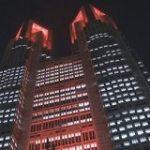 東京アラート発動とともに真っ赤に染まった都庁とレインボーブリッジ「ラスボスの基地感がすごい」 – Togetter