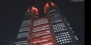東京アラート発動とともに真っ赤に染まった都庁とレインボーブリッジ「ラスボスの基地感がすごい」 - Togetter