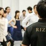 RIZAP、本社社員を基本在宅勤務に IT活用で業務効率が向上、オフィス面積の削減も視野 – ITmedia