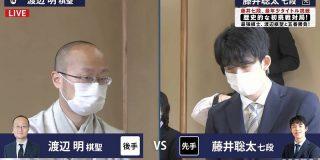 【棋聖戦】藤井聡太七段が先勝|2ch名人