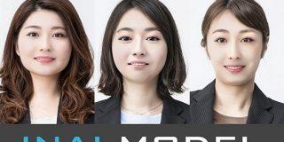 AIが「架空のモデル画像」を生成 広告・ポスターで利用可能 スキャンダルでの降板リスクをゼロに - ITmedia