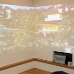 IoT活用して遠隔学習・遠隔診療がスムーズに 新しい暮らしを提案「コンセプトハウス」 : J-CAST