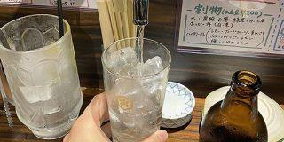 都内の飲んべえさんへ。西荻窪と高田馬場にある、蛇口から焼酎が出るお店が話題に!「アホすぎる」「理性との闘い」「これは死ねる」 - Togetter