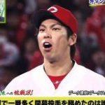 プロ野球クイズ 平成で最も多く開幕投手を務めたのは誰だ? : なんJ(まとめては)いかんのか?