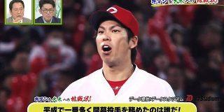 野球 まとめ j プロ なん