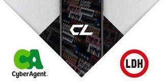 サイバーエージェントと「EXILE」のLDH、動画事業で合弁 コンサート映像など配信 - ITmedia