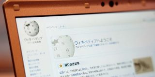 Wikipediaは2019年にGoogle検索経由のアクセス数を30億件も失う - GIGAZINE