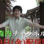 【速報】将棋界の超大物が満を持してYouTuberデビュー : IT速報