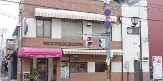 「うちは巨大IT企業じゃありません!」相次ぐ間違い電話に京都の喫茶店が困惑|まいどなニュース