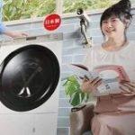 「家事は家事でも家事違い…」福原愛ちゃんが夫妻で出演している台湾の洗濯機の広告、愛ちゃんが手にしてる本が物騒だった – Togetter
