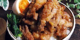 台湾のソウル丼、トロトロの甘辛豚肉がご飯を誘う、ルーローハン(魯肉飯)の作り方【ネトメシ】 : カラパイア