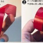 マスキングテープなどの紙製テープを、手だけで切り口を比較的まっすぐ綺麗に切る方法に目から鱗「天才」「今年一番のライフハック」 – Togetter