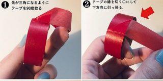 マスキングテープなどの紙製テープを、手だけで切り口を比較的まっすぐ綺麗に切る方法に目から鱗「天才」「今年一番のライフハック」 - Togetter
