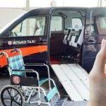 タクシー配車「JapanTaxi」、車いす対応の車両を指定可能に – CNET Japan