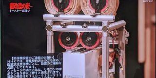 日本の技術者が集結し「トースターを魔改造してパンをどこまで高く跳ばせるか」を競うクレイジーな番組をNHKでやってて釘付け - Togetter
