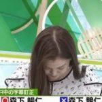 広島・森下暢仁 「暢」を「鴨(カモ)」と間違えられる : なんJ(まとめては)いかんのか?