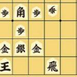 棋聖戦第2局。 – 渡辺明ブログ