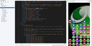 ゲーム「ぷよぷよ」のソースコードを活用したプログラミング学習教材-無料で利用可能 - CNET