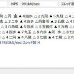 棋聖戦2局目・藤井聡太7段の58手目『3一銀』は将棋AIに6億手学習させないとサジェストされない神の一手だった – Togetter