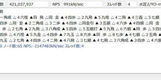 棋聖戦2局目・藤井聡太7段の58手目『3一銀』は将棋AIに6億手学習させないとサジェストされない神の一手だった - Togetter