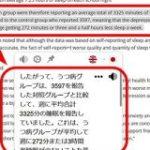 無料でウェブページの文章を翻訳してくれる&発音も教えてくれるアドオン「Mate Translate」を使ってみた – GIGAZINE