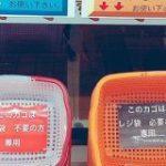 とあるコンビニ、レジ袋のやりとりで店員も客も大幅に手間が省ける天才的アイデアを導入!「一目瞭然」「全国でやってほしい」 – Togetter