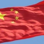 Googleが中国などに向けたクラウドサービス計画「Isolated Region」を放棄 – GIGAZINE