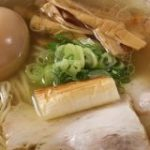 注目度は家系ラーメン以上…!?横浜の「新・定番ラーメン3選」| マネー現代