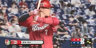 堂林翔太.414(1位)3本12打点出塁率.452得点圏.526 OPS1.055 : なんじぇいスタジアム