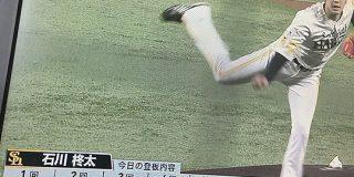 ももクロ・あーりんこと佐々木彩夏さん推しのソフトバンク石川柊太選手、あーりんのライブ見たさに11奪三振のエグい投球でサクッと終わらせた説 - Togetter