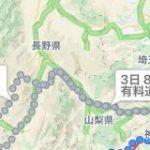 コミケC99開催延期のお知らせは悲しいが18万人が社会的距離をとると最後尾名古屋で徒歩3日かかるのでしかたない「参勤交代かよ」 – Togetter