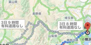 コミケC99開催延期のお知らせは悲しいが18万人が社会的距離をとると最後尾名古屋で徒歩3日かかるのでしかたない「参勤交代かよ」 - Togetter