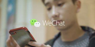 米国が国家安全リスクを理由にTikTokに続きWeChatの使用禁止を検討   TechCrunch