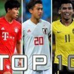 【海外の反応】「日本の選手は凄いな」アジア最高の若手選手ランキングTOP10!日本から最多4名がランクイン! | NO FOOTY NO LIFE