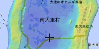 「海沿いの標高が高く、真ん中は窪地」「池はあるが流れ出る川はない」沖縄の南大東島、環礁が生み出した独特の地形の話が興味深すぎる - Togetter