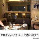 とんねるず石橋貴明、YouTube登録者数100万人突破 清原和博氏との共演話題に : なんJ(まとめては)いかんのか?