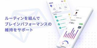 認知症に備え生活改善を促すアプリ「Easiit」。エーザイ×DeNA - Impress Watch
