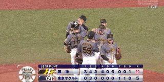 初戦で20点とった阪神のカード合計得点 : 日刊やきう速報