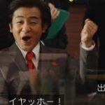 #半沢直樹 に勢揃いした歌舞伎役者さんの演技を見た結果、一周回って歌舞伎に興味がわいてきたというお話 – Togetter