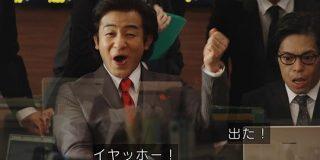 #半沢直樹 に勢揃いした歌舞伎役者さんの演技を見た結果、一周回って歌舞伎に興味がわいてきたというお話 - Togetter