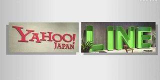 ヤフーとLINEの経営統合 来年3月ごろ実現見通しに   NHKニュース