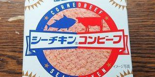 『井上陽水奥田民生以来の衝撃』まさかの組み合わせが実現した缶詰に「これ間違いなく美味しいやつ」「例えが良い」などの感想 - Togetter