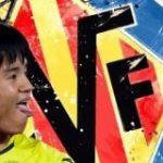 【海外の反応】「輝くだろう」久保建英、ビジャレアル移籍で合意!現地紙が報道!海外のファンも興奮! | NO FOOTY NO LIFE