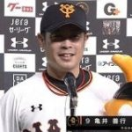 亀井「試合時間3秒でした」 : なんJ(まとめては)いかんのか?