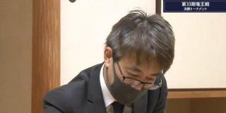 【竜王戦】羽生善治九段が梶浦宏孝六段に勝ち、決勝三番勝負進出|2ch名人